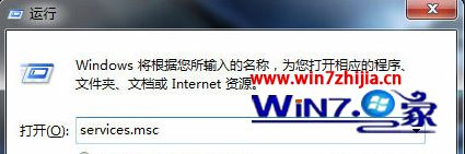 "Windows7系统怎么关闭""Diagnostic Policy Service""服务"