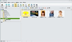 ISee图片专家 v3.9