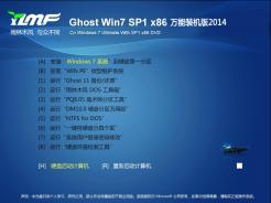 雨林木风Ghost Win7 Sp1 x86(32位)万能装机版