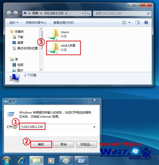 输入""\Windows 8.1端的IP地址""526|546|?|52413e6e4efb907c5b00474e7e8273d5|False|UNLIKELY|0.30470627546310425