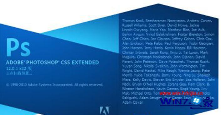 Win7下运行Photoshop CS3出现 AMT Subsystem Failure怎么办