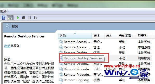"点击""Remote Desktop Serv点击""Remote Desktop Services""选项ices""选项"