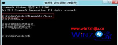 "输入""gpupdate /force"""