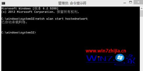 输入netsh wlan start hostednetwork