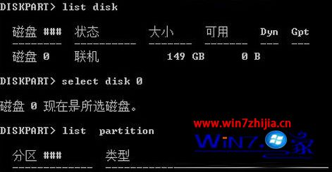 输入list partition