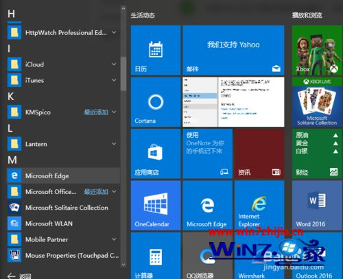 选择microsoft solitarire collection打开