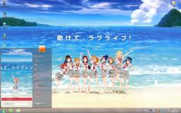 LoveLiveSunshine动漫win7系统主题