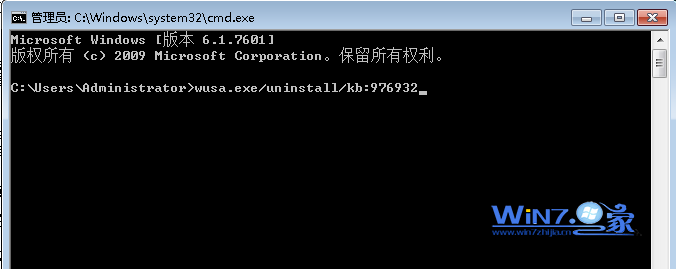 "输入""wusa.exe /uninstall /kb:976932"""