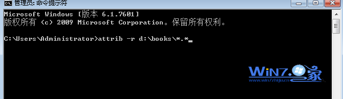 输入命令:attrib -r d:\books\*.*