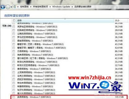 Windows7系统下中文版改成英文版的方法