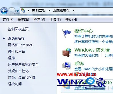 选择Windows Update