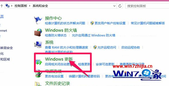 进入windows更新