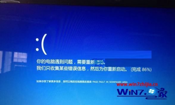 Win8更新显卡出现蓝屏提示错误page fault in nonpaged area怎么办