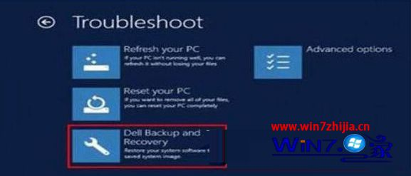 "点击""Dell backup and Recovery"""