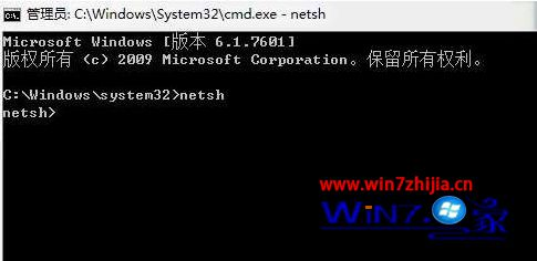 "输入""C:\windows\system32>netsh"""
