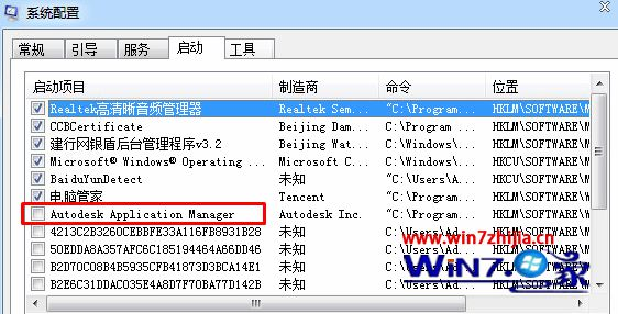 "取消勾选""autocad application manager""项"