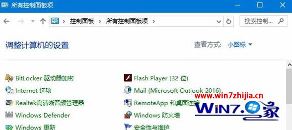 "已添加的""Windows更新""按钮"