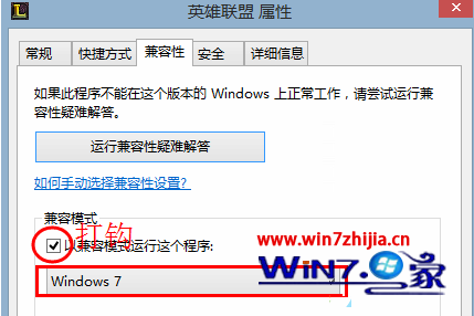 "选择""Windows7"""