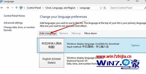 Windows10系统提示a language pack isn\'t available怎么办