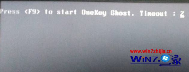 Win10系统开机提示press f9 to start onekey ghost怎么办