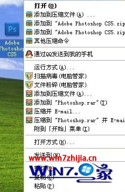 Windows7系统怎么卸载Adobe photoshop cs5软件